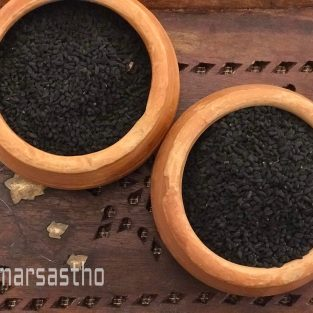 Black Seed/ Black Cumin/ Black seed oil